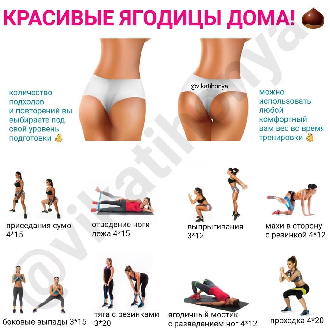 Подборка отличных упражнений на каждый день