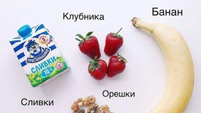 ΠΠ мopoжeннoe
