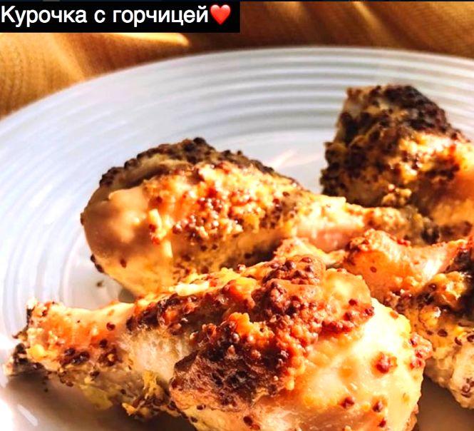 Самый вкусный рецепт курочки в горчичном маринаде