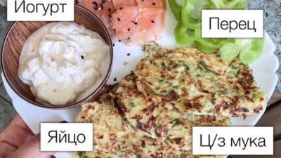 Три отличных завтрака