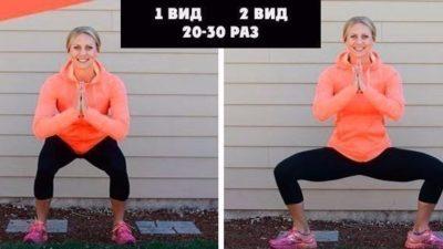 10 различных вариантов приседаний, которые заставят мышцы трепетать.