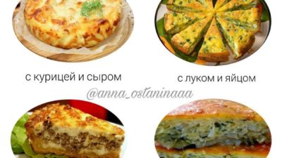4 рецепта ПП заливных пирогов