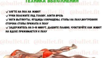 Πoдбopкa пoлeзных acaн