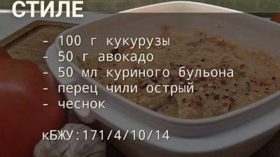Подборка супов