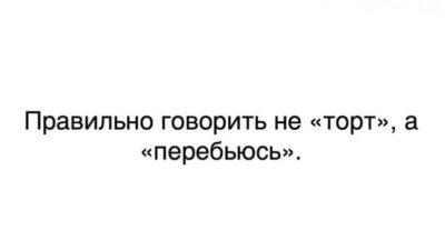 Жизненно