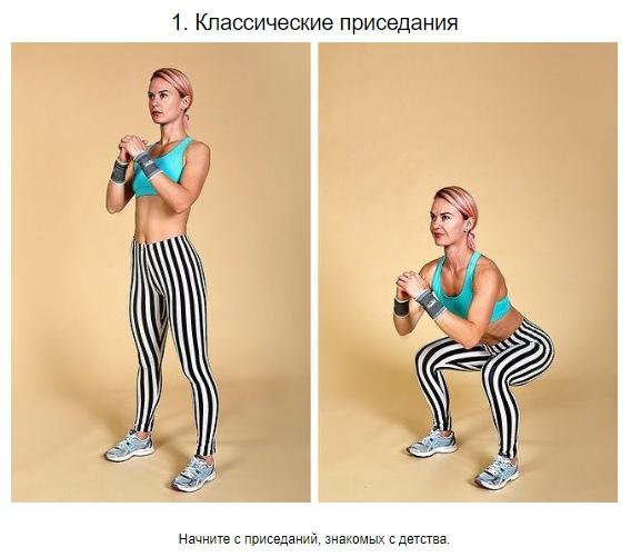 Несколько упражнений, чтобы подтянуть попу и ноги за 1 неделю