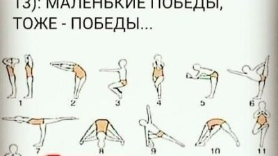 sport #241564