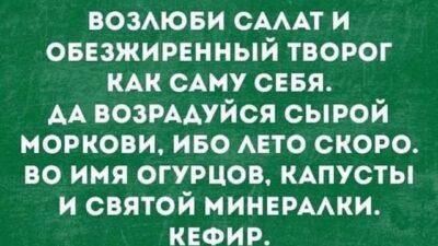 sport #237913