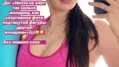 Анастасия Костенко круто похудела после родов 🤗