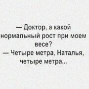 sport #248969