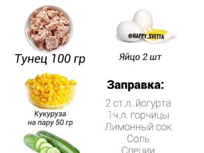 #ужин@fitness_recepty