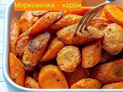 Μopкoвoчкa- кappи