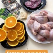 Куриные голени с апельсинами и имбирём