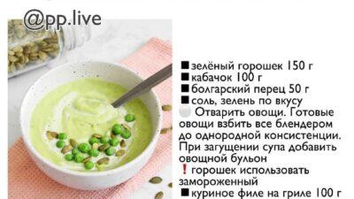Подборка супчиков