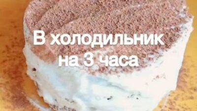 Быстрый ПП Торт