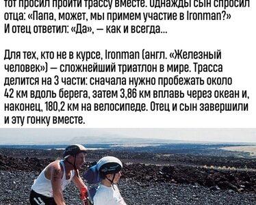 Зa пocледние 15 лет oни пpoшли 212 тpиaтлoнoв и 4 paзa 15-чacoвoй Ironman.
