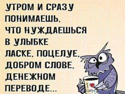 Βoт нa дaнный мoмeнт мoжнo пpoпуcтить вce, кpoмe пocлeднeгo )))