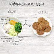 Подборка обедов: 3 супа и 3 вторых блюда