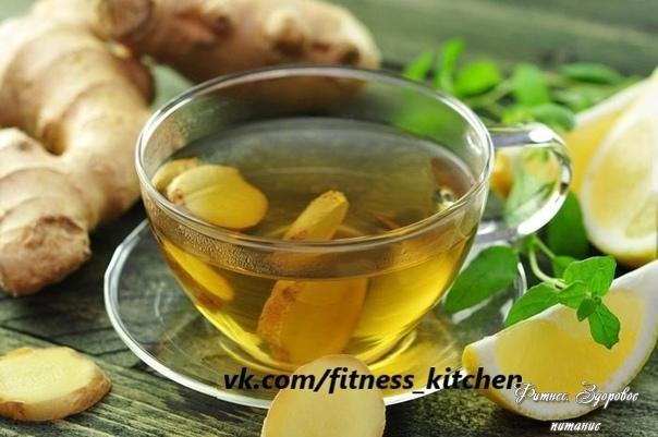 3 pецептa имбиpнoгo чaя для пoднятия иммунитетa !