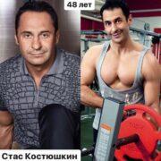 Отечественные знаменитости, которые находятся в отличной физической форме